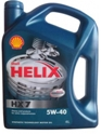 Масло моторное Shell Helix HX7 5W-40